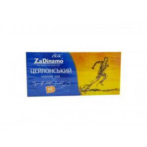 Цейлонский чёрный чай ZaDinamo 100 саш/пак по 2 г