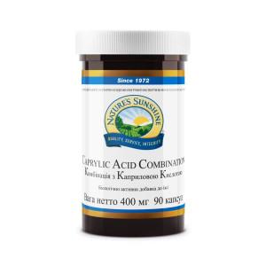 Caprylic Acid CombinationКомплекс Каприловая Кислота, NSP, США. Нормализует микробиоценоз кишечника K.1808NSP