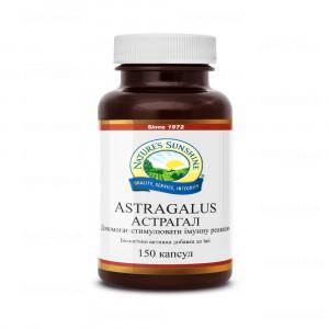Астрагал НСП (Astragalus Nsp). 150 капсул От вирусных инфекций, укрепляет иммунную систему K.22751NSP