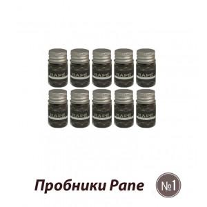 Рапе (Рапэ) ShamanShop (Rapé) набор пробников 10 видов по 1 гр. №1 К1938